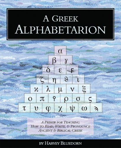 Alphabetarion for kindle