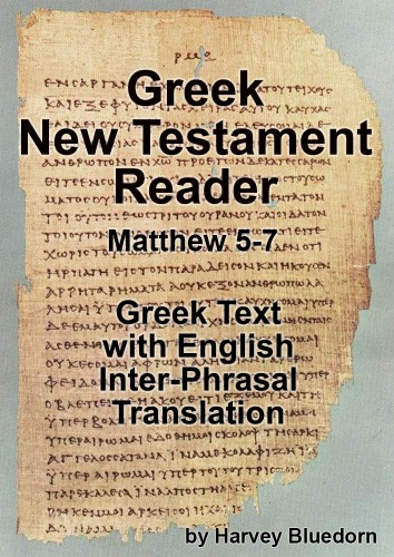 HS Greek Reader Cover